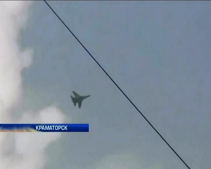 В Краматорске проходит операция по освобождению аэродрома (видео)