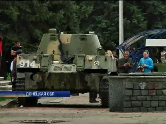 Министр обороны вылетел в Донецк (видео)