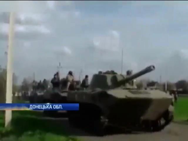 Под Краматорском военные с БМД открыли огонь по преследователям (видео)