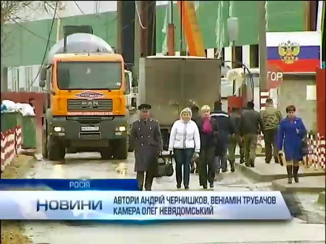 Украинские разведчики считают, что база диверсантов находится в Подмосковье (видео)