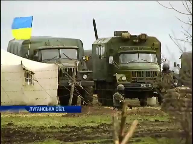 В лесах Луганщины военные обустроили боевой лагерь (видео)