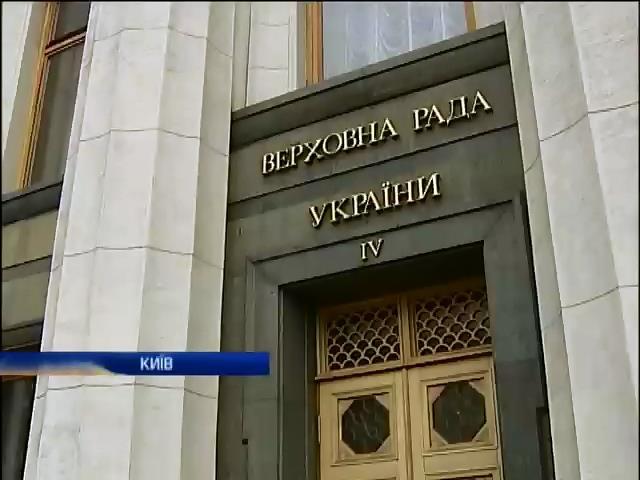 Депутаты решили не вводить чрезвычайное положение на Востоке (видео)