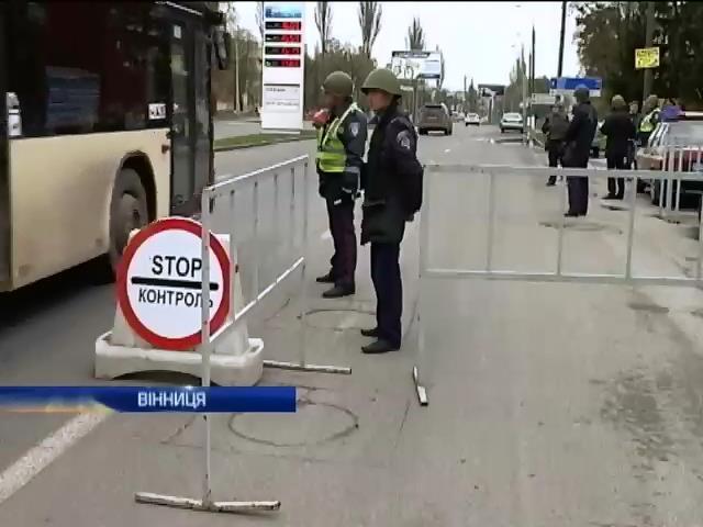 Въезды в Винницу начали охранять милиционеры и самооборона (видео)