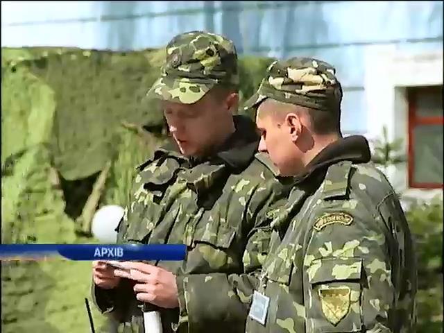 Украинцы собрали для армии 100 миллионов гривен (видео)