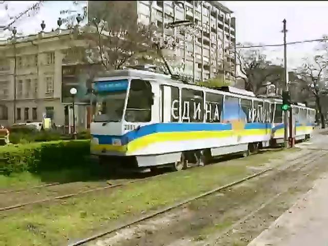 "В Днепропетровске появился трамвай с надписью ""ґдина краiна"" (видео)"