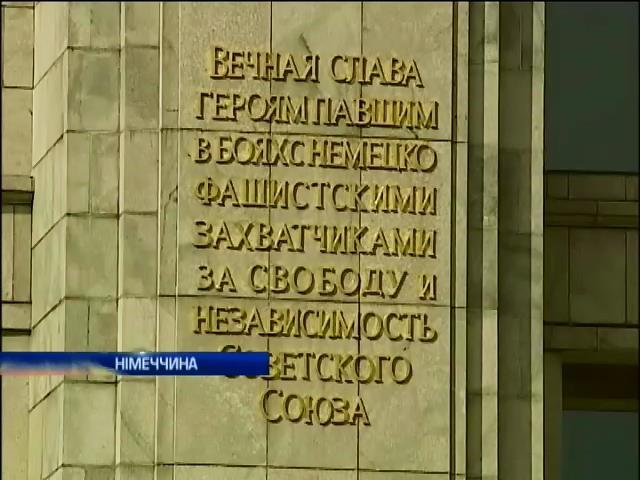 Власти Германии отклонили требование убрать советские танки с берлинского Мемориала (видео)