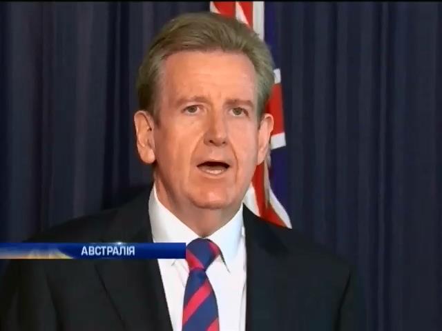 Австралийский министр подал в отставку за дорогой подарок (видео)
