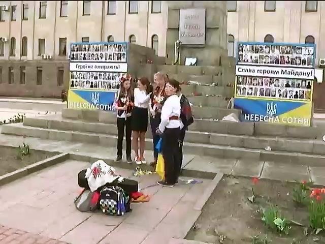 В Кировограде школьники просили о мире в Украине (видео)