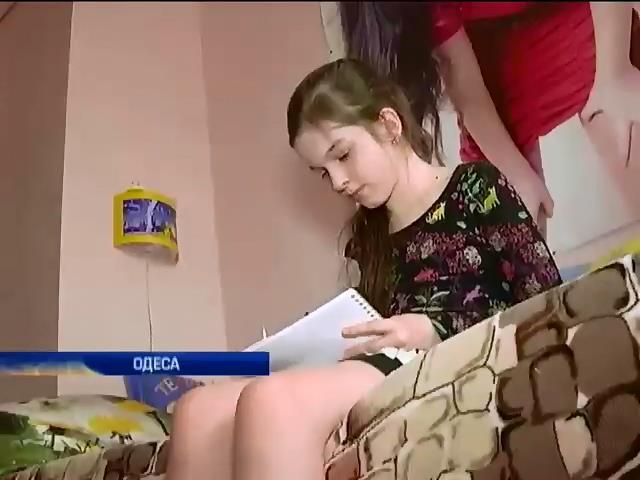 Одесская школьница нуждается в помощи для пересадки почки (видео)