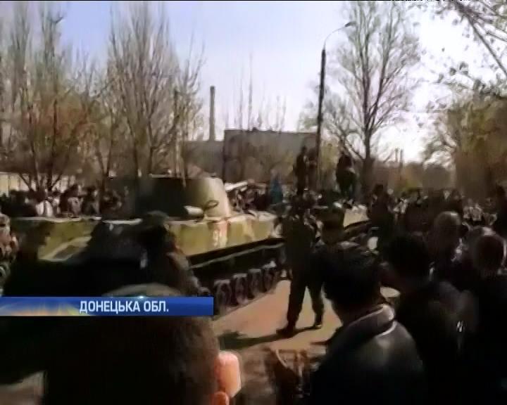 Минобороны усилило охрану аэродрома в Краматорске (видео)