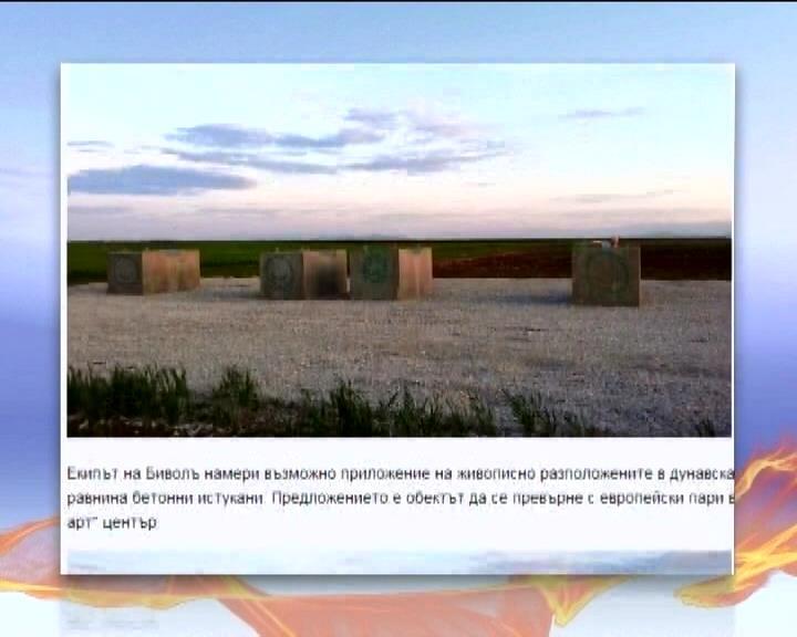"""Европарламент рассмотрит резолюцию о прекращении строительства """"Южного потока"""" (видео)"""