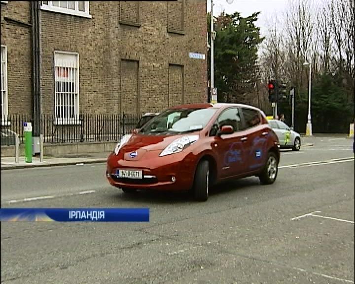 Ирландия начала программу по развитию электромобилей (видео)