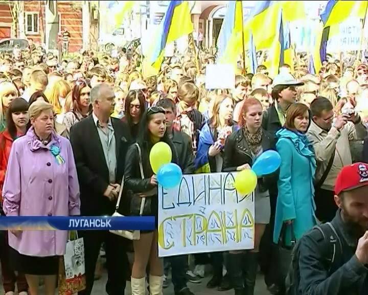 В Луганске студенты вышли на митинг за единую Украину (видео)