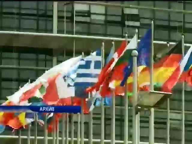 Евродепутаты хотят ужесточить санкции против России (видео)