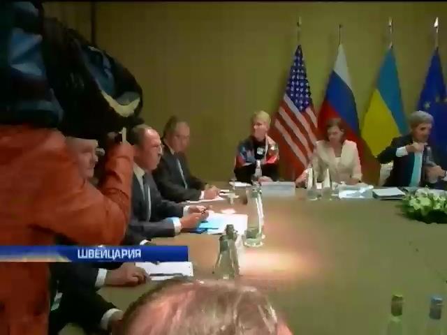"""В Женеве """"четверка"""" продолжает обсуждение украинского вопроса (видео)"""