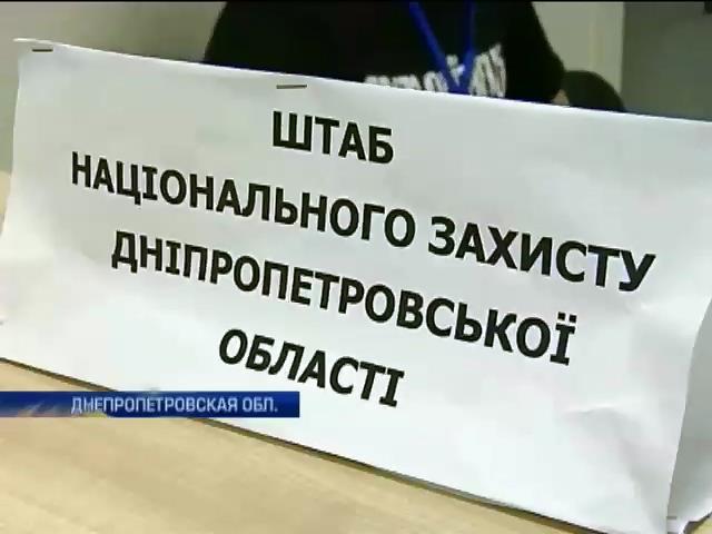 Днепропетровские власти обещают деньги за поимку диверсантов (видео)