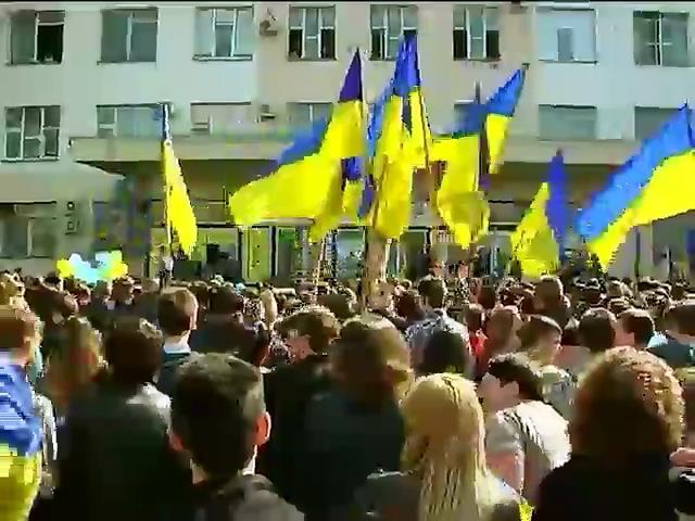 Студенты Луганска призвали к миру и единству Украины (видео)