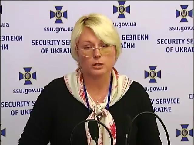 СБУ заявила, что в беспорядках на востоке участвуют завербованные Россией украинцы (видео)