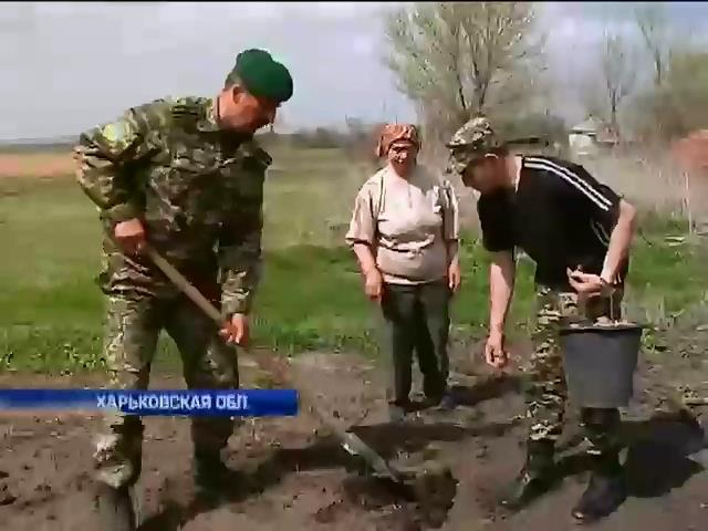 Пограничники с западной Украины обжились на Харьковщине (видео)