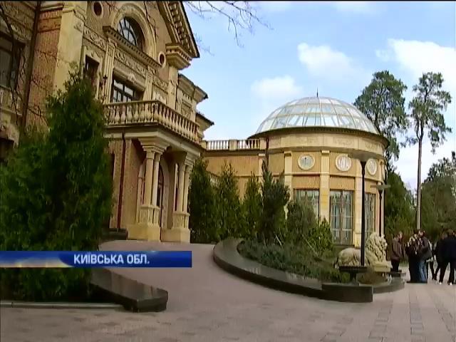 Элитные государственные дачи выставят на аукцион (видео)