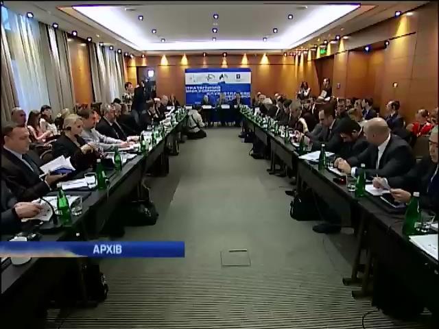 Зона свободной торговли между Украиной и ЕС начнет работу в ноябре (видео)