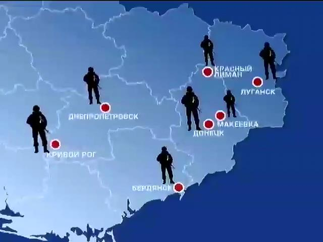 В Украинских городах начали появляться блок-посты на въездах в город (видео)