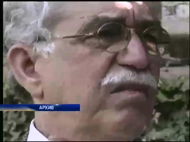 Скончался Габриэль Гарсия Маркес (видео)