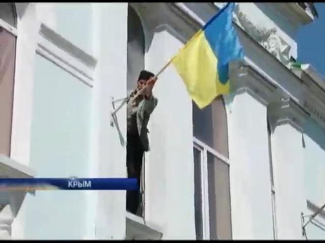 На крышу Меджлиса силой водружали флаг Крымской республики (видео) (видео)