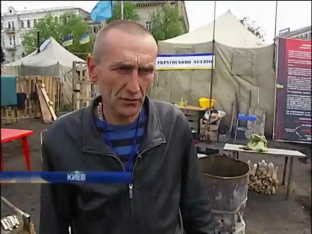 Майдан празднует пять месяцев стояния (видео) (видео)