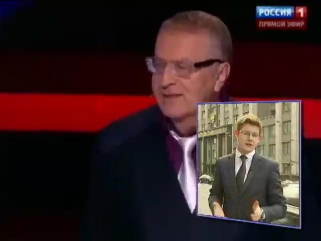 На Жириновского подадут в суд за оскорбление беременной журналистки (видео)