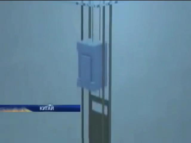 В Китае появился самый скоростной в мире лифт (видео)