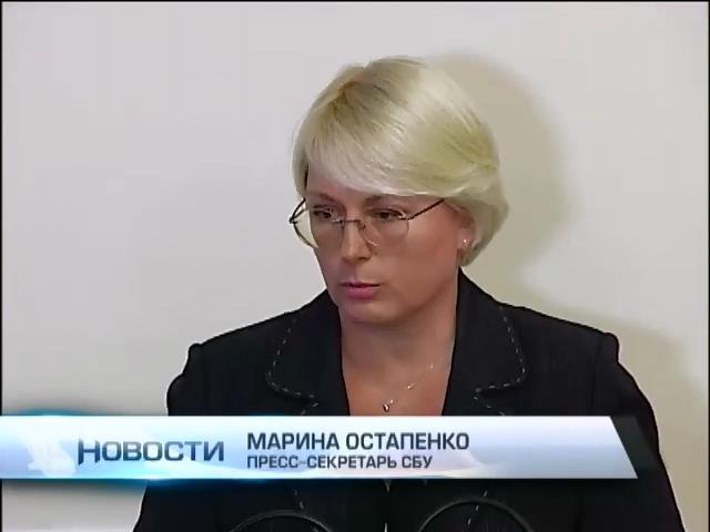 """СБУ обеспечит """"периметр безопасности"""" вокруг востока Украины (видео)"""
