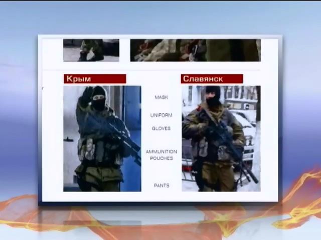 Украина предъявила снимки российских военных на Востоке (видео) (видео)
