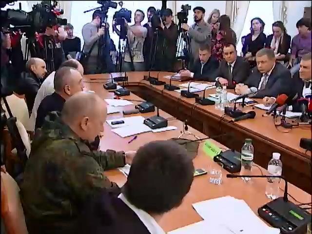 Криминалисты ставят под сомнение версию МВД про смерть Музычко (видео)