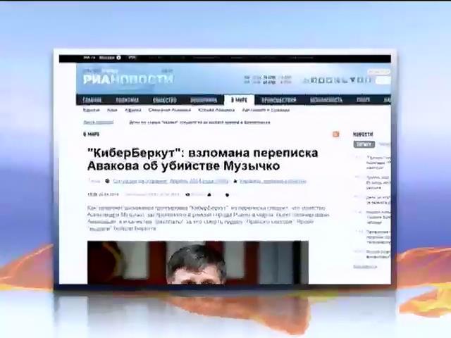 """""""Правый сектор"""" опровергает информацию о переговорах с Аваковым (видео)"""