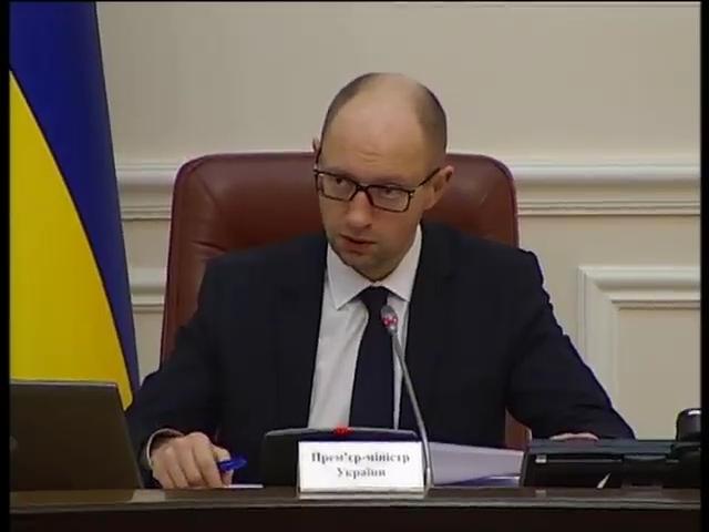 Яценюк призвал правительство бороться со спекуляциями на рынке лекарств (видео)