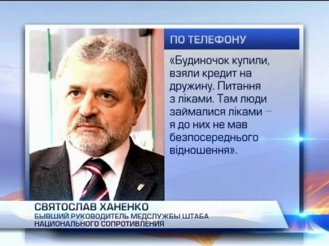 """Нардепа из """"Свободы"""" подозревают в причастности к пропаже лекарств с Майдана (видео)"""