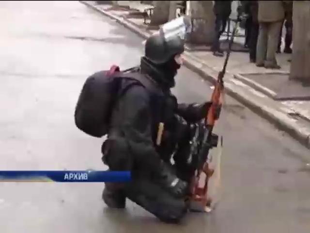В Раде выясняли, из чего силовики стреляли на Майдане (видео) (видео)