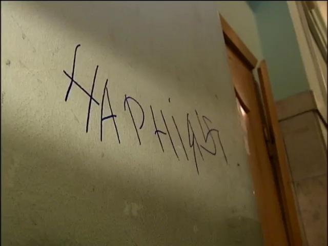 Здание киевской мэрии до сих пор не приведено в порядок (видео)