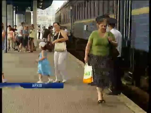 Укрзалiзниця возобновила предварительную продажу билетов на Крым (видео)