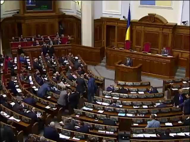 Верховная рада хочет просить СЕ исключить Россию из организации (видео)