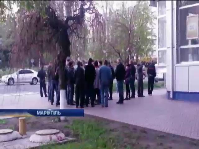 Аваков заявил, что мариупольская мэрия освобождена от захватчиков (видео)