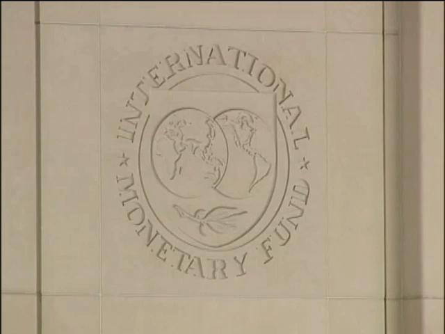 МВФ рекомендовал выдать Украине стабилизационный кредит (видео)