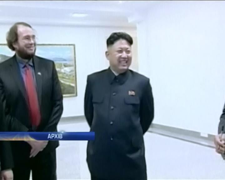 Французский колледж отказался обучать северокорейских сыроваров (видео)
