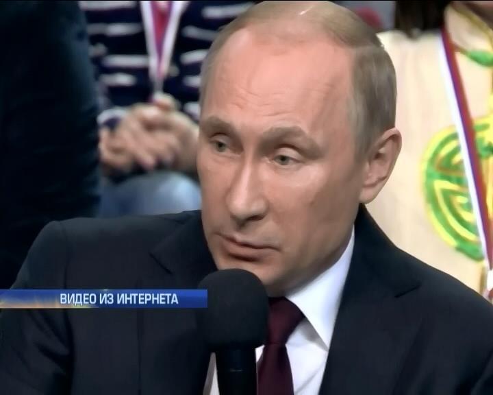 """Путин пригрозил """"последствиями"""" за антитеррористическую операцию на востоке Украины (видео)"""