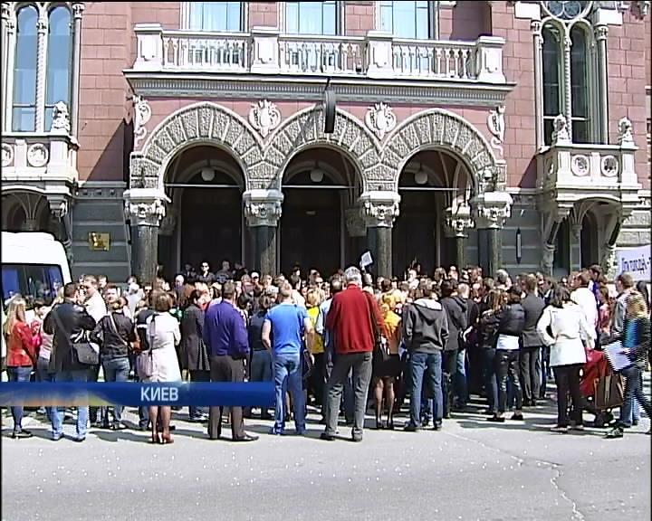 Вкладчики лопнувших банков вышли протестовать к Нацбанку (видео)