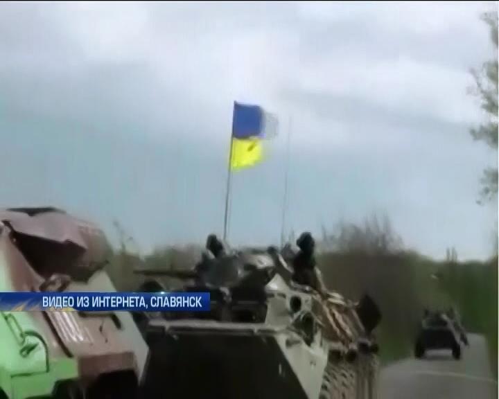 Экстремисты удерживают ряд зданий в Славянске (видео)