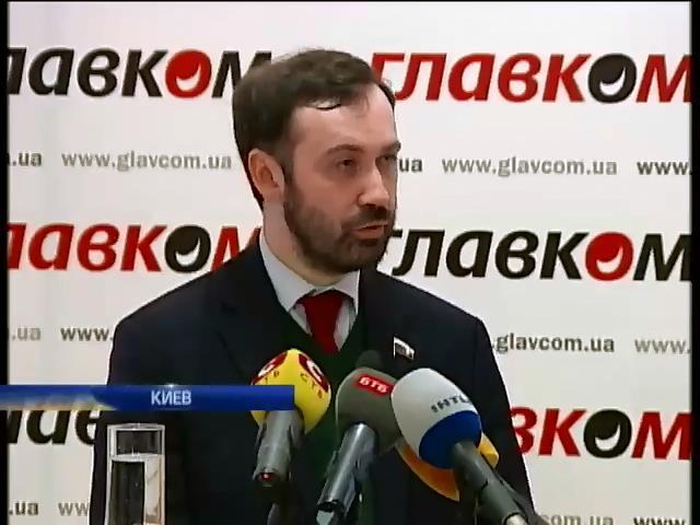 Депутат Госдумы: Путин утверждается перед россиянами за счет Украины (видео)
