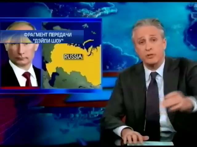 Американцы и европейцы смеются над событиями в Славянске (видео) (видео)