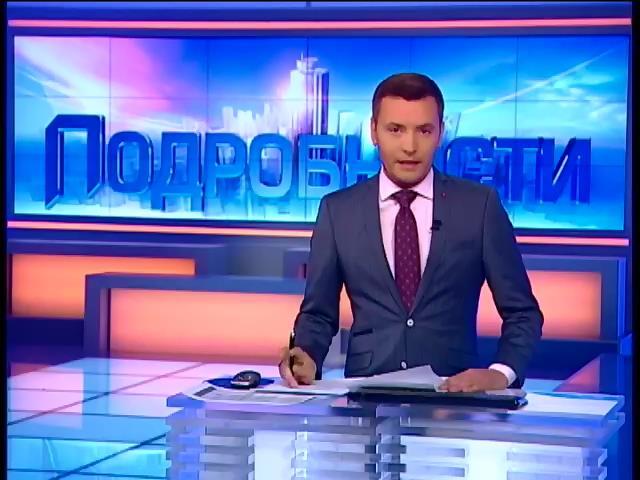 Милиция нашла коктейли Молотова в освобожденной мэрии Мариуполя (видео)